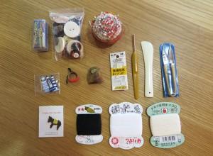 基本の裁縫道具