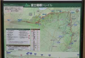 富士箱根トレイル看板