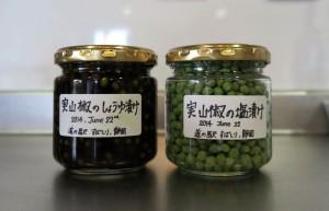 実山椒の醤油漬けと塩漬け