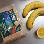 Freshバナナのさっぱりフローズンヨーグルトの作り方♪