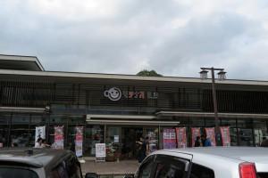 草津サービスエリア