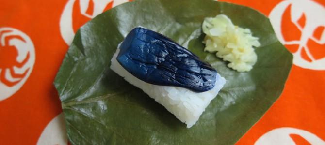 この夏の思い出の味 Part:1  金沢の柿の葉寿司は美味しい!!