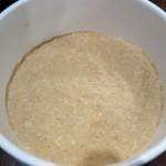 手前味噌作り その3 お味噌の種類