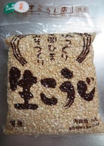有機玄米こうじ